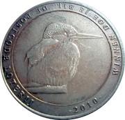 Nationale Postcode Loterij commercial token – avers