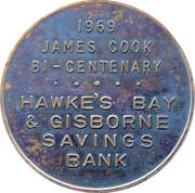 James Cook Bi-Centenary 1969 - New Zealand – revers