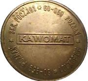 Kawomat Jettons – revers