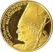 Błogosławiony Jan Paweł II – revers