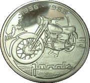 Kultowe Polskie Motocykle - Junak – avers