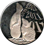 Coin World Token – revers