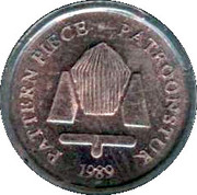 South Africa Pattern Set - 1 Cent – avers