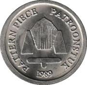 South Africa Pattern Set - 2 Rand – avers