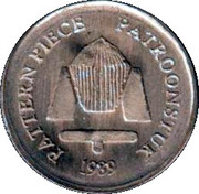 South Africa Pattern Set - 10 Cent – avers