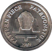 South Africa Pattern Set - 20 Cent – avers