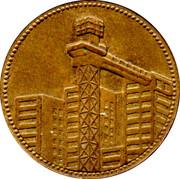 Jeton - KF (Katarinahissen elevator) – revers