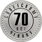 Token - 10 Kopecks 1942, Krasnokamsk Mint – revers