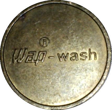 jeton de lavage automobile wap wash wasch park dorsten jetons numista. Black Bedroom Furniture Sets. Home Design Ideas