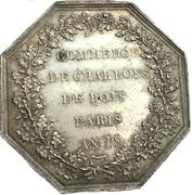 Industire du bois commerce de charbons (Paris) – revers