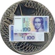 Token - Goodbye German Currency (100 Deutsche Mark) – avers