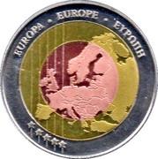 Championnat d'Europe 2008 – revers