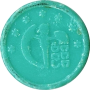 Tbilisi Subway Token (Turquoise non-transparrent) – revers