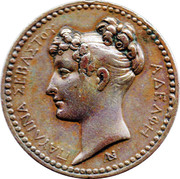 Paylina Sevasti Sister, 3 Graces Medallion – avers