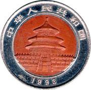 Token - 中华人民共和国 - Temple of heaven – avers