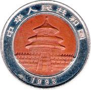 Token - 中华人民共和国 - Temple of heaven – revers