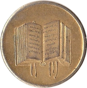 medaglia selezione dal reader's digest – revers