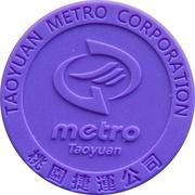 Jeton - Taoyuan MRT – avers