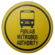 Punjab Metrobus Authority - Token – avers