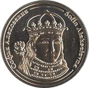 Token - Rulers of Russia (Sophia Alekseyevna) – avers