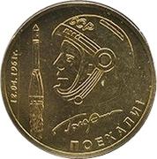 Token - Yuri Gagarin – avers
