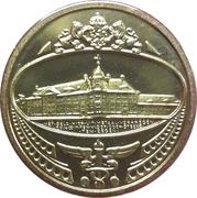 De Nederlandse Munt - 1997 – revers