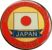 Japan Air Self Defense Force – avers