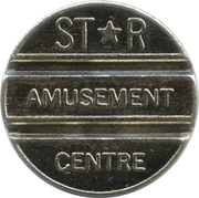 Game Token - Amusement centre Star – avers