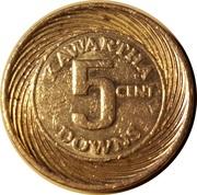 Kawartha Downs 5 cent casino token – revers