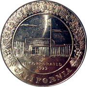 City of Hawthorne California Coin Expo 1966 Space Theatre of Operations – avers