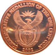 1 Cent (Commemorative Medallion) – avers