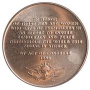 Medal - Vietnam Veterans National Medal – revers