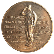 Medal - General Norman Schwarzkopf – revers