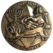 Médaille - Traité de paix israélo-égyptien – avers