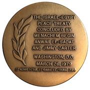 Médaille - Traité de paix israélo-égyptien – revers