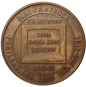 2 Dollars - Jubitz Truck Stop (Portland, Oregon) – avers