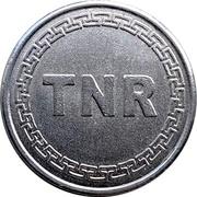 Jeton de chariot - Carrefour (TNR) – revers