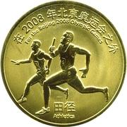 Token - Beijing 2008 Olympic Games (Athletics) – avers
