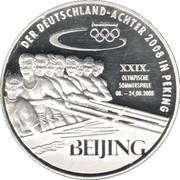 Token - Deutschland (Germany at the Beijing Olympic Games) – avers