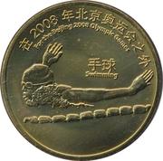 Token - Beijing 2008 Olympic Games (Swimming) – avers