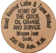 Wooden Nickel - Road Runner Lube & Tune – avers