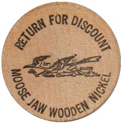 Wooden Nickel - Road Runner Lube & Tune – revers