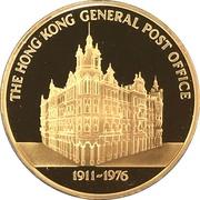 Jeton - The Hong Kong Gold Seal Collection (The Hong Kong General Post Office) -  avers