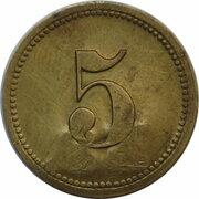 5 Pfennig Werth-Marke (contremarqu E.S.) – revers