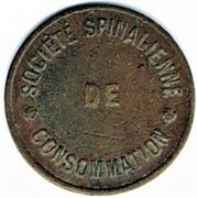 5 centimes Société Spinalienne de Consommation (Epinal (88) – avers
