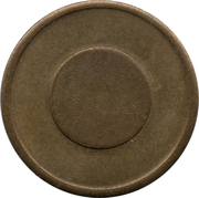 Jeton vide (44 perles, 21mm) – revers