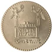 1 Écu (Lyon Eurocité) – avers