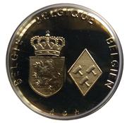 Médailles Belgique Mariage du Prince Philippe – revers