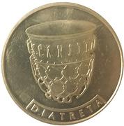 Jeton - Héritage du Monténégro (Diatreta) – avers