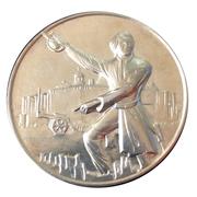 Medal - San Patricio Heroico Batallon – avers